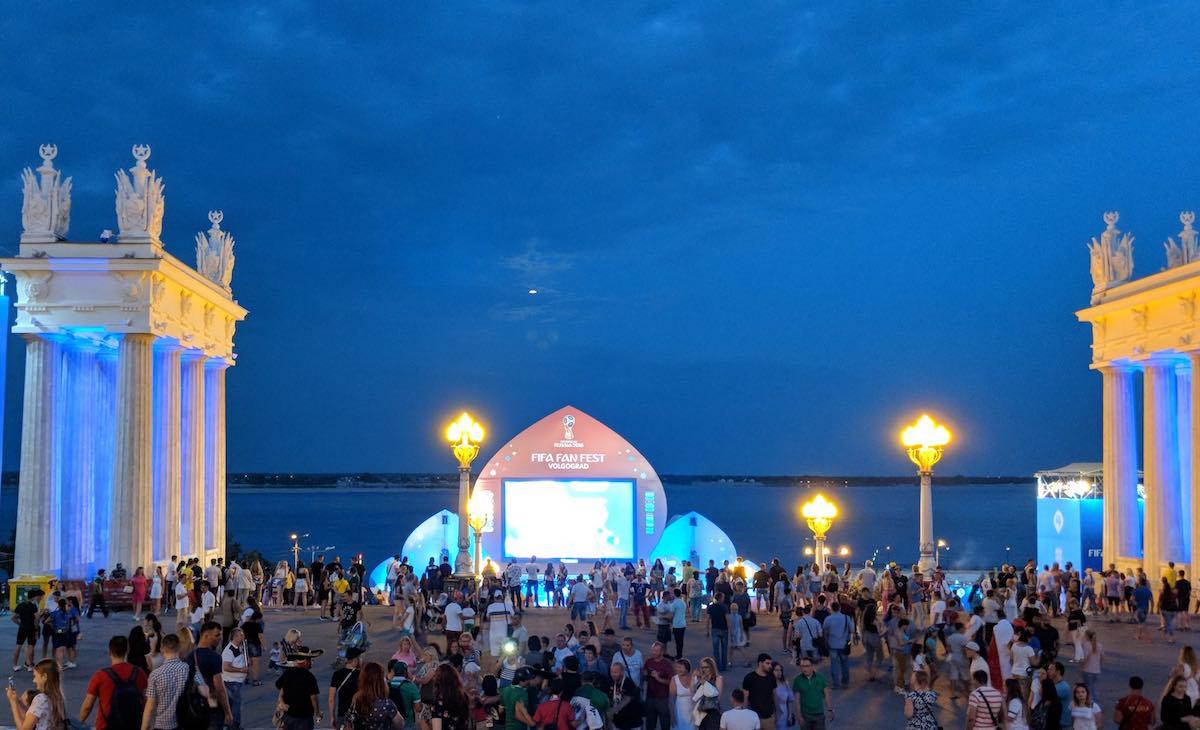 FIFA Fan Fest Volgograd
